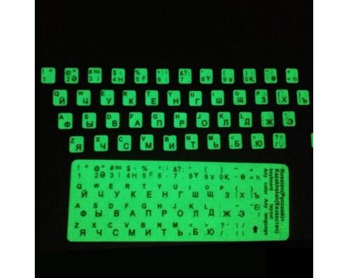Наклейки на клавиатуру ноутбука (фон-светящийся, eng-чер, rus-чер)