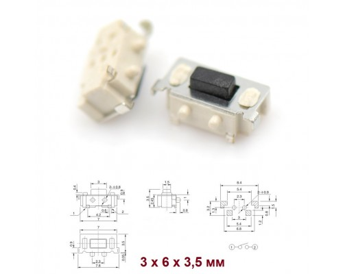 SMD кнопка 3x6x3.5