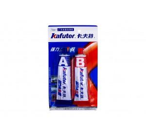 Клей Kafuter A+B 70г. двухкомпонентный