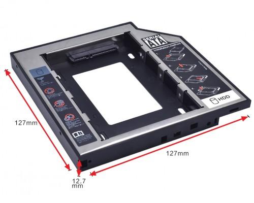 "Optibay HDD/SSD 12.7mm SATA (Шасси/переходник HDD 2.5"" в SATA отсек CD-ROM)"