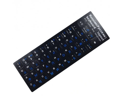 Наклейки на клавиатуру ноутбука (фон-чер, eng-бел, rus-син)