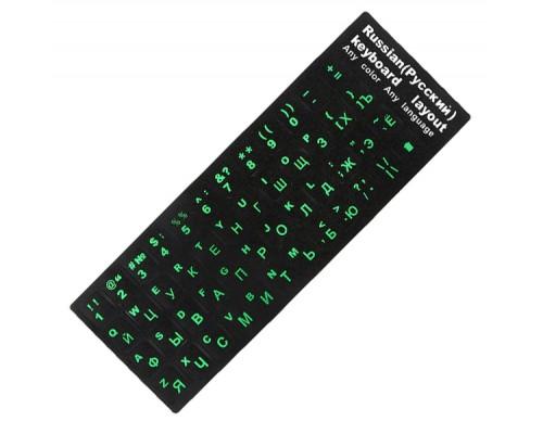 Наклейки на клавиатуру ноутбука (фон-чер, eng-зел, rus-зел)