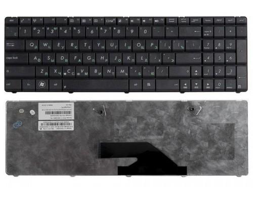 Клавиатура Asus K75 A75 X75