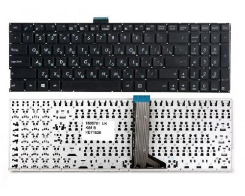 Клавиатура Asus X555L X555LA X555LD X555LN Черная