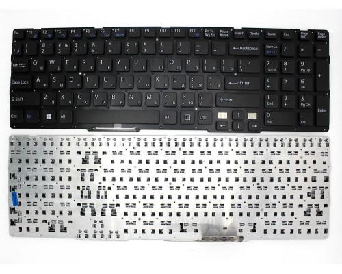 Клавиатура Sony SVE15 SVE17 без рамки Черная