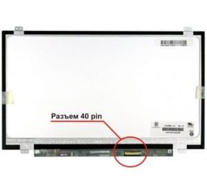 Матрица (экран) 14.0 SLIM 40 pin внизу справа 1366х768 LED (вертикальные крепления)