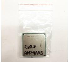 AMD Athlon II X2 245 - ADX245OCK23GQ / ADX245OCGQBOX (AM2+, AM3 / 2x2.9)