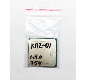 AMD Athlon 64 3000+ - ADA3000AEP4AR / ADA3000BOX (754 / 1x2.0)