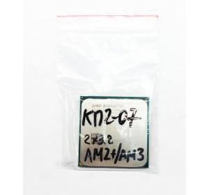 AMD Athlon II X2 260 - ADX260OCK23GM / ADX260OCGMBOX (AM2+, AM3 / 2x3.2)