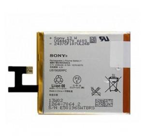 АКБ Sony Xperia Z, Xperia C (C2305, C6603) / L36H
