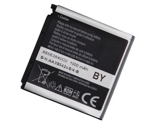 АКБ ORIG Samsung F700, M8800