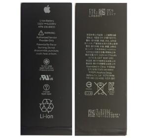 АКБ Apple iPhone 6 тех. упак.