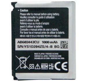 АКБ Samsung G800, S5230 (AB603443CUC)