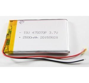 АКБ универсальная 475070p 3,7v Li-Pol 2500 mAh (4.7*50*70 mm)